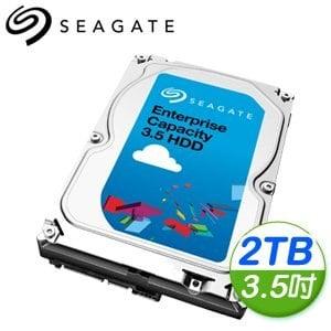 Seagate 希捷 2TB 3.5吋 7200轉 128M快取 SATA3企業級硬碟(ST2000NM0053)