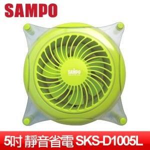 SAMPO 聲寶 5吋造型桌扇 SKS-D1005L