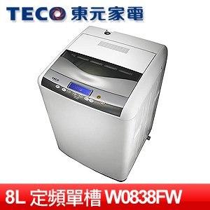TECO 東元 8kg定頻單槽洗衣機 (W0838FW)