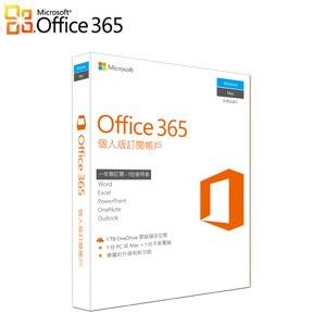 Microsoft 微軟 Office 365 中文個人版(一年訂閱服務版)