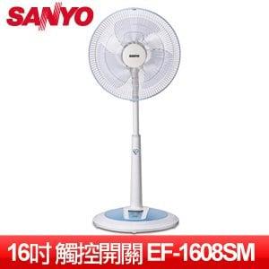 SANYO 三洋 16吋微電腦定時立扇 (EF-1608SM)