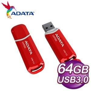 ADATA 威剛 UV150 64G USB3.0 隨身碟《紅》