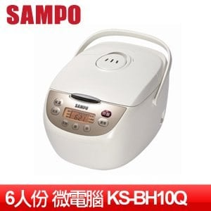 SAMPO 聲寶 6人份微電腦電子鍋 (KS-BH10Q)