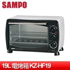 SAMPO 聲寶 19公升電烤箱 (KZ-HF19)