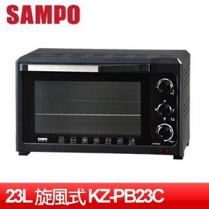 SAMPO 聲寶 23公升旋風電烤箱 (KZ-PB23C)