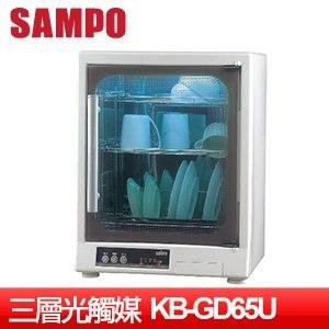 SAMPO 聲寶 三層光觸媒紫外線烘碗機 (KB-GD65U)