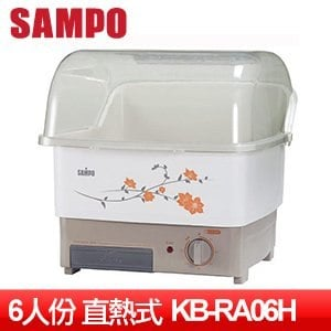 SAMPO 聲寶 直熱式烘碗機 (KB-RA06H)