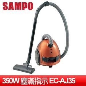 SAMPO 聲寶 橫臥式吸塵器 (EC-AJ35)