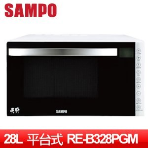 SAMPO 聲寶 28L天廚平台式燒烤微波爐 (RE-B328PGM)