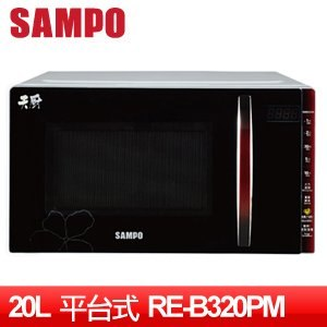 SAMPO 聲寶 20L天廚平台式微波爐  RE~B320PM