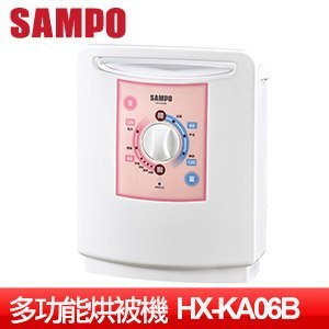 SAMPO 聲寶 多功能烘被機 (HX-KA06B)