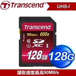 Transcend 創見 128G SDXC Class 10 UHS-I 600x 記憶卡(TS128GSDXC10U1)
