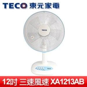 TECO 東元 12吋桌扇 (XA1213AB)