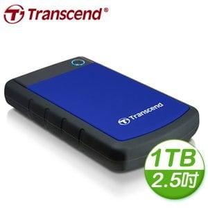 Transcend 創見 SJ25H3B 1TB USB3.0 2.5吋 軍規級抗震行動硬碟