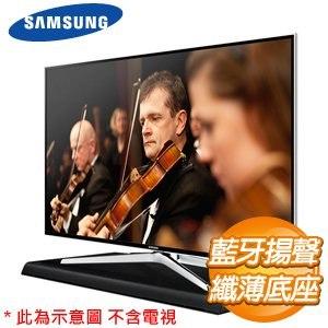 Samsung 三星 藍牙微型劇院揚聲器 (HW-H600)