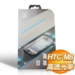 EQ HTC M8 0.3mm防爆鋼化玻璃保護貼 防水 防刮 防破裂 防指紋
