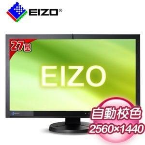 EIZO 藝卓 ColorEdge CG277 27型 IPS液晶螢幕