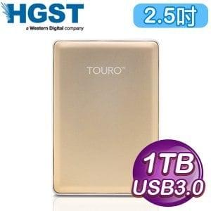 HGST 昱科 Touro S 1TB 2.5吋 7200轉 USB3.0 外接式硬碟《金》