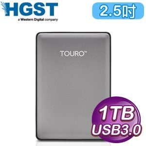 HGST 昱科 Touro S 1TB 2.5吋 7200轉 USB3.0 外接式硬碟《灰》