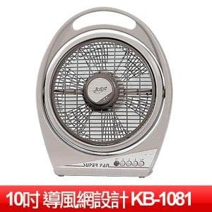 友情 10吋花籃扇 (KB-1081)