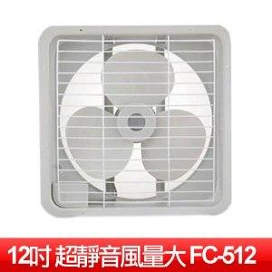 永信 12吋吸排兩用通風扇 (FC-512)