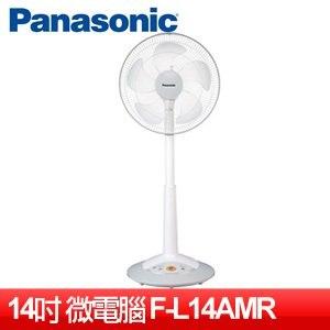 Panasonic 國際牌 14吋微電腦立扇 (F-L14AMR)