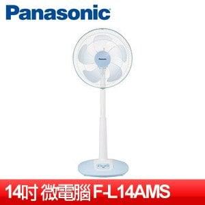Panasonic 國際牌 14吋微電腦立扇 (F-L14AMS)