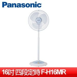 Panasonic 國際牌 16吋微電腦立扇 (F-H16MR)