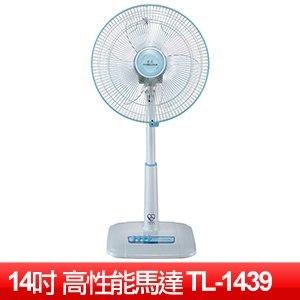東亮 14吋節能桌立扇 (TL-1439)