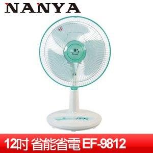 NANYA 南亞 12吋桌扇 (EF-9812)