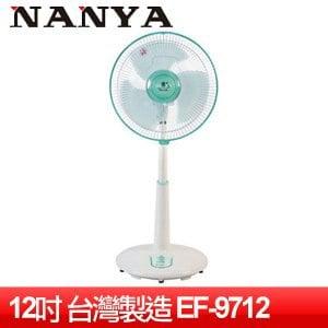 NANYA 南亞 12吋節能桌立扇 (EF-9712)