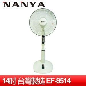 NANYA 南亞 14吋桌立扇 (EF-9514)