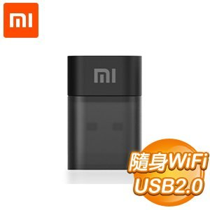 Xiaomi 小米 隨身WiFi分享器《黑色》