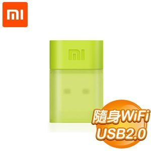 Xiaomi 小米 隨身WiFi分享器《綠色》