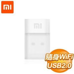 Xiaomi 小米 隨身WiFi分享器《白色》
