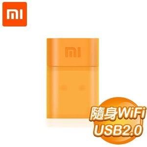 Xiaomi 小米 隨身WiFi分享器《橘色》