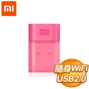 Xiaomi 小米 隨身WiFi分享器《玫紅色》