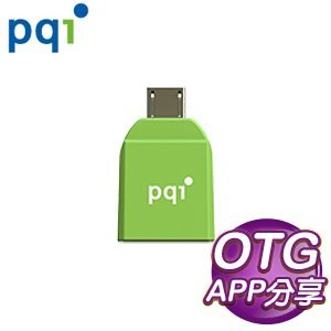 PQI Connect 204 OTG 轉接頭~綠色~