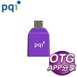 PQI Connect 204 OTG 轉接頭《紫色》