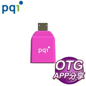 PQI Connect 204 OTG 轉接頭《粉色》