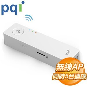 PQI Air Pen 迷你無線網路路由器《白》