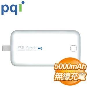 PQI i-Power 5000W 5000mAh 無線行動電源《白》