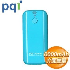 PQI i-Power 6000T 6000mAh 行動電源《藍色》