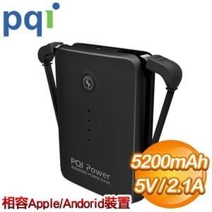 PQI i-Power 5200M  5200mAh 行動電源《黑色》