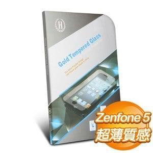 EQ Zenfone 5 0.3mm 防爆鋼化玻璃保護貼