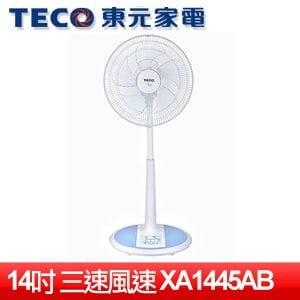 TECO 東元 14吋機械式定時立扇 (XA1445AB)