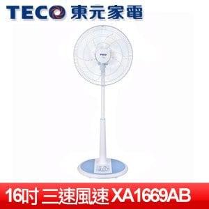 TECO 東元 16吋機械式定時立扇 (XA1669AB)