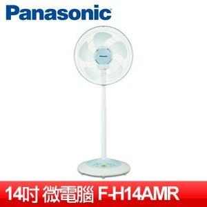 Panasonic 國際牌 14吋微電腦立扇《粉彩綠》F-H14AMR