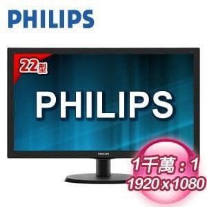 PHILIPS 飛利浦 223V5LSB2 22吋寬螢幕