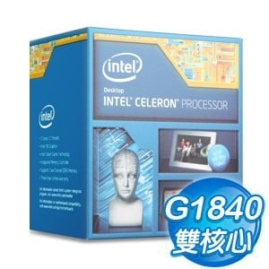 Intel第四代 Celeron G1840 雙核心處理器《2.8Ghz/LGA1150》(代理商貨)